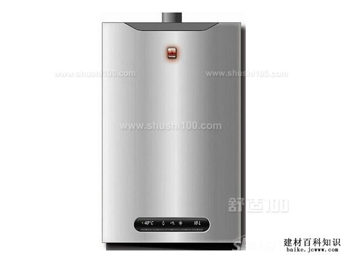 华帝燃气热水器