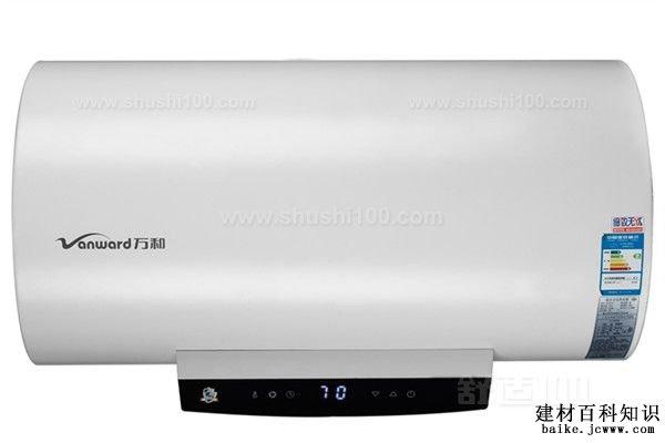 万和储水式热水器