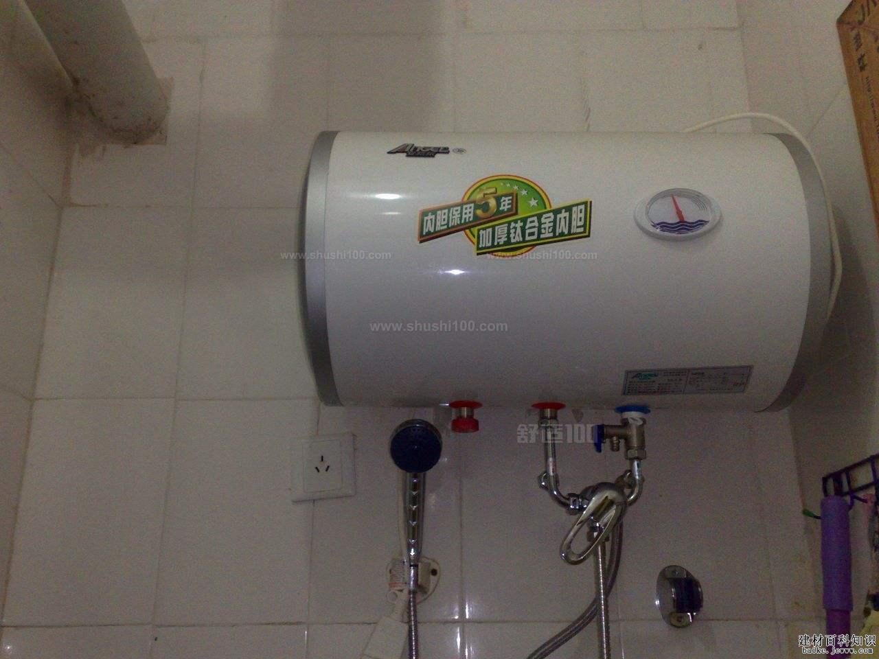 美菱热水器