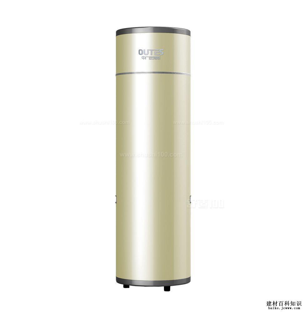 欧特斯空气能热水器好吗