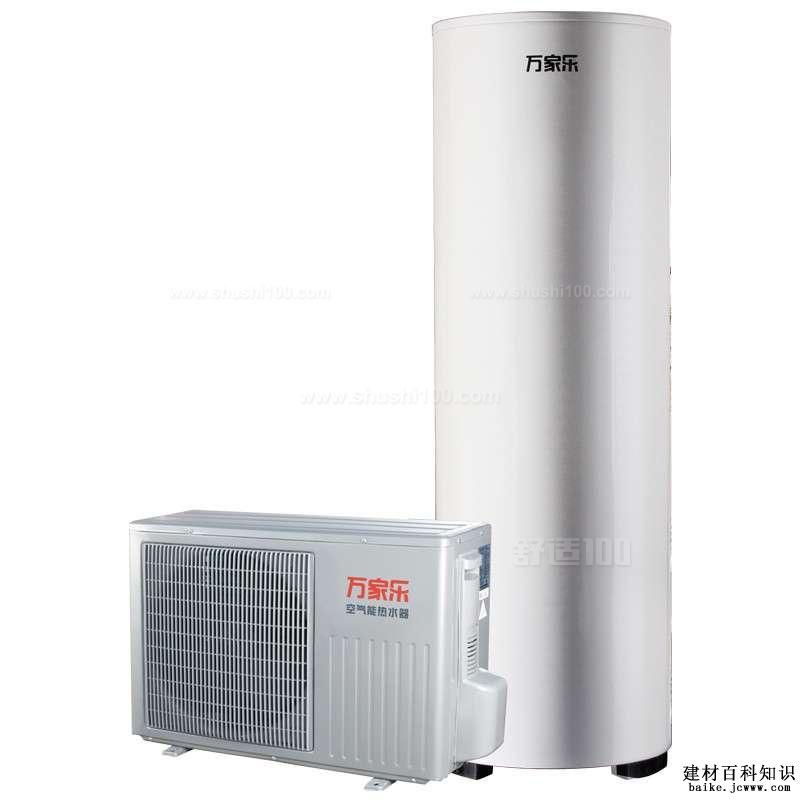 万家乐空气能热水器价钱