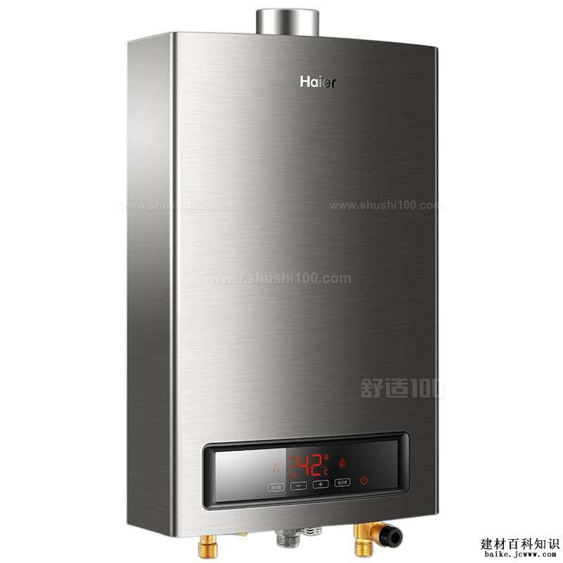 海尔燃气热水器的价格