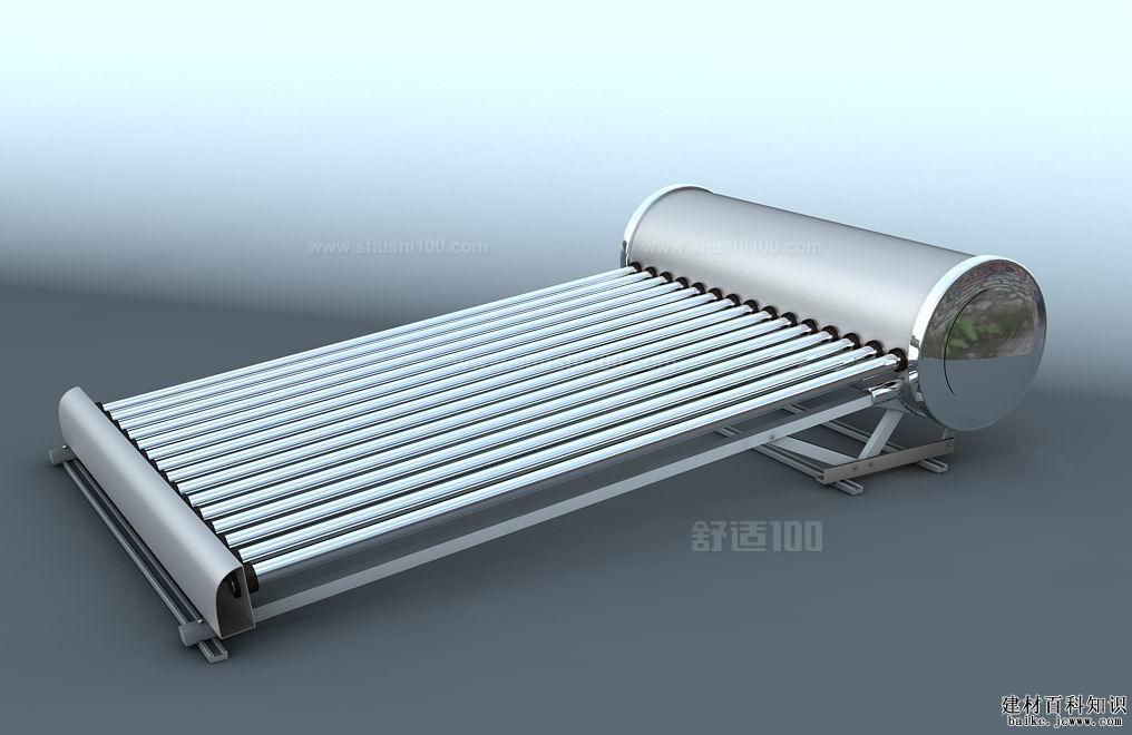 荣事达太阳能热水器
