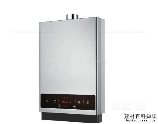 恒温热水器