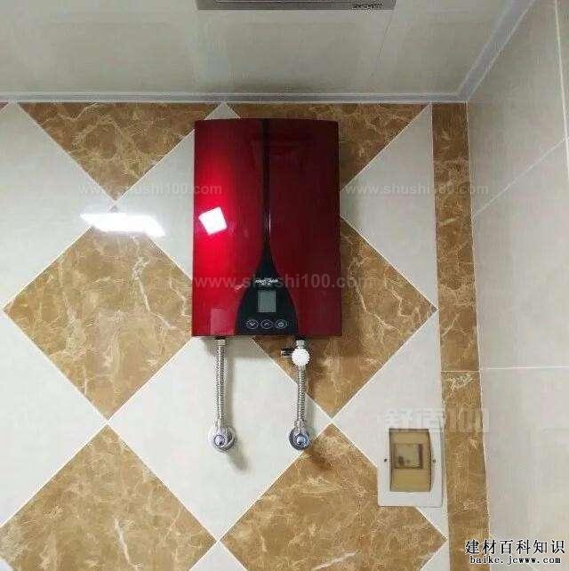 哈弗即热热水器