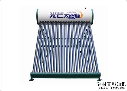 光芒太阳能热水器