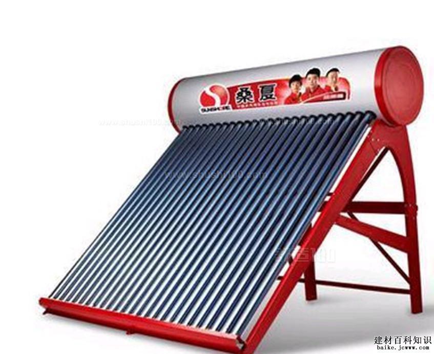 桑夏太阳能热水器价格