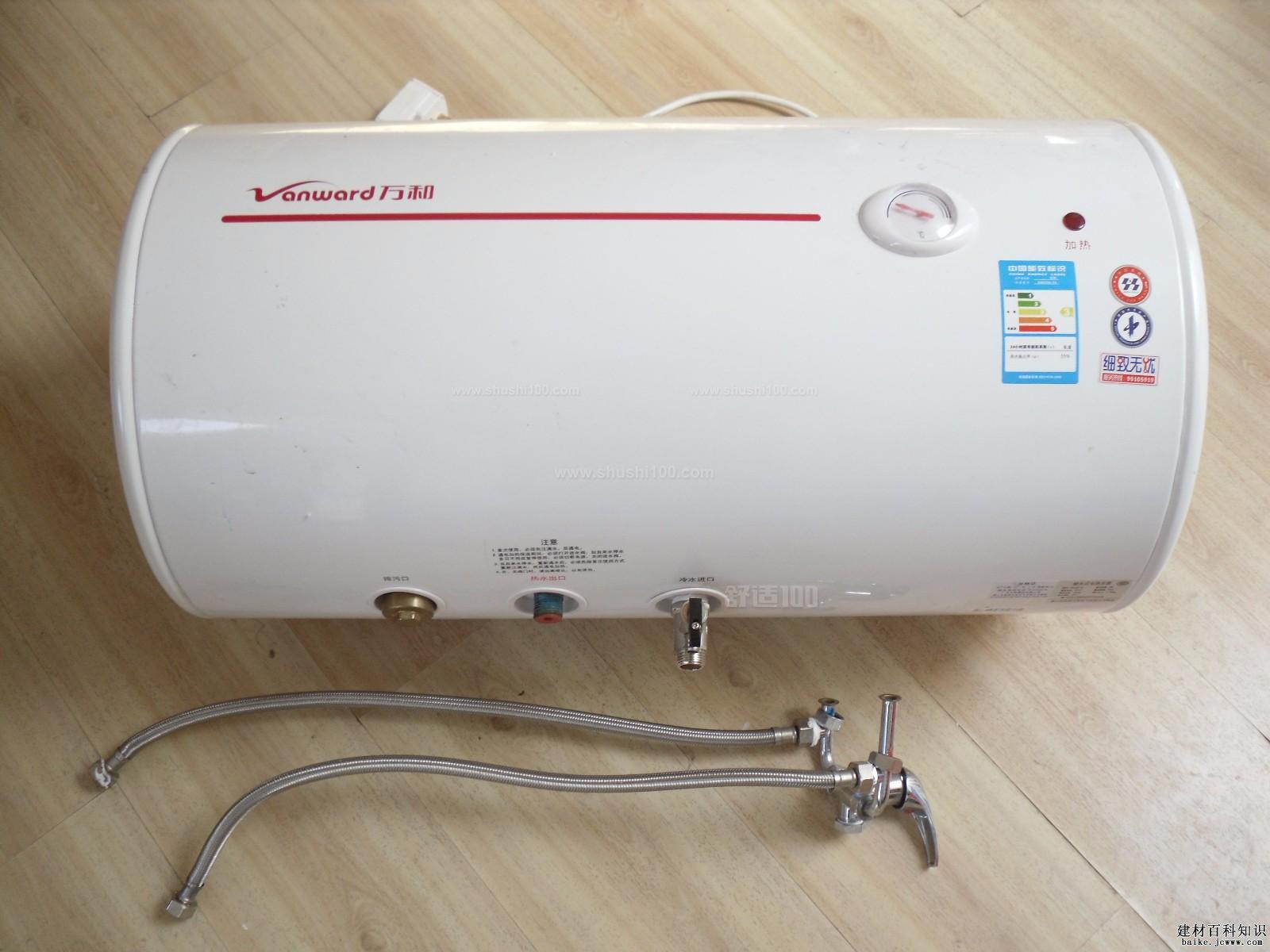 万和燃气热水器好用吗