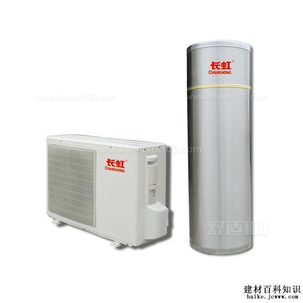 空气源热水器怎样
