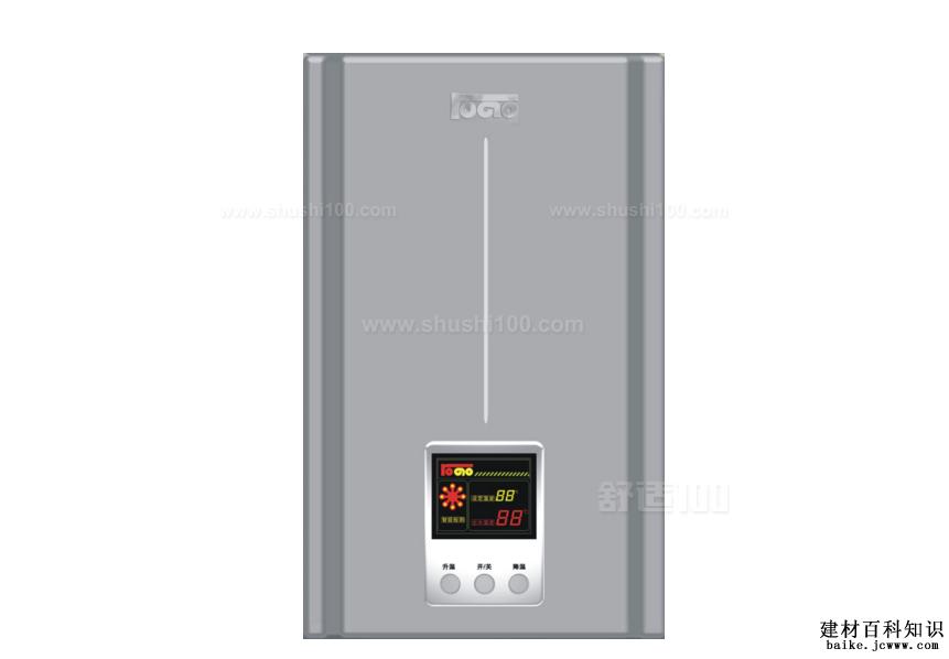 罗格电热水器