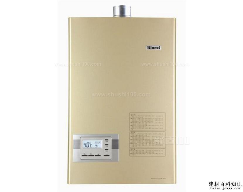 林内燃气热水器那个型号好