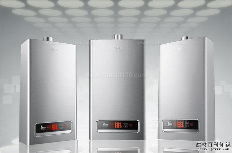 海尔热水器60升哪款好