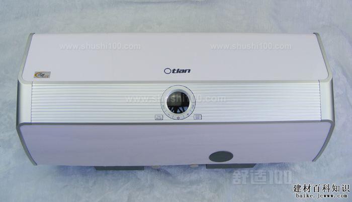 奥特朗电热水器价位