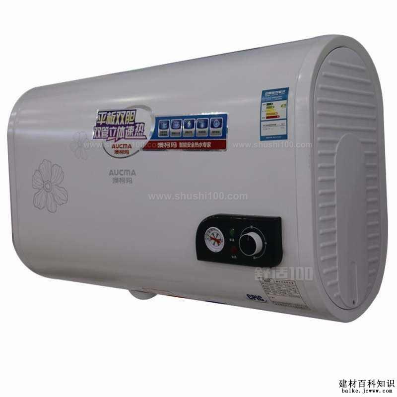澳柯玛电热水器