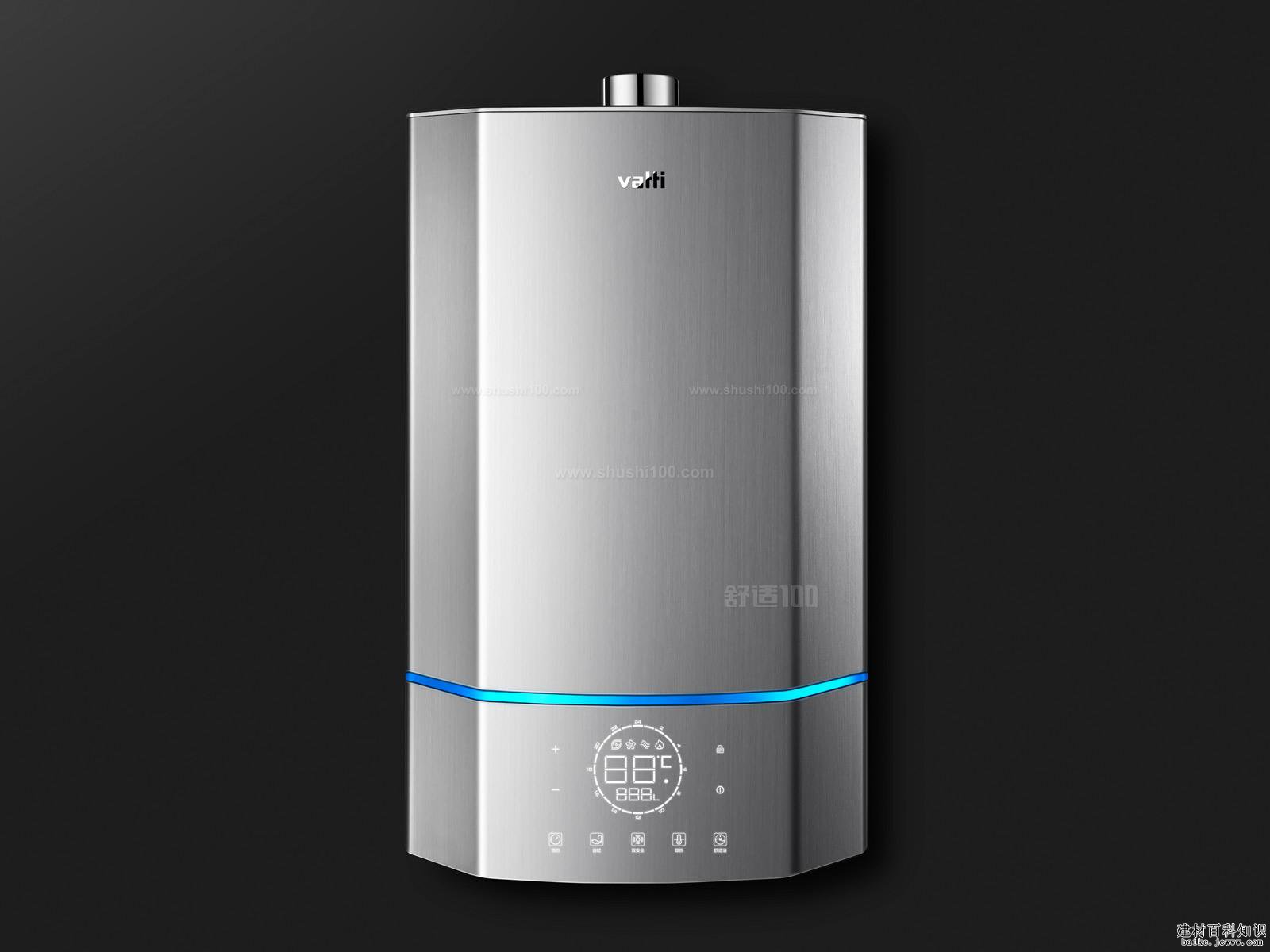 华帝电热水器质量