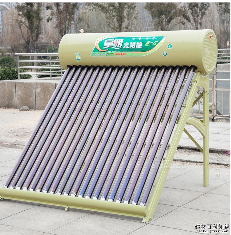 皇明太阳能热水器好不好