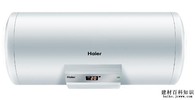 海尔即热式热水器怎么样