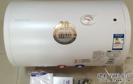 阿诗丹顿热水器多少钱