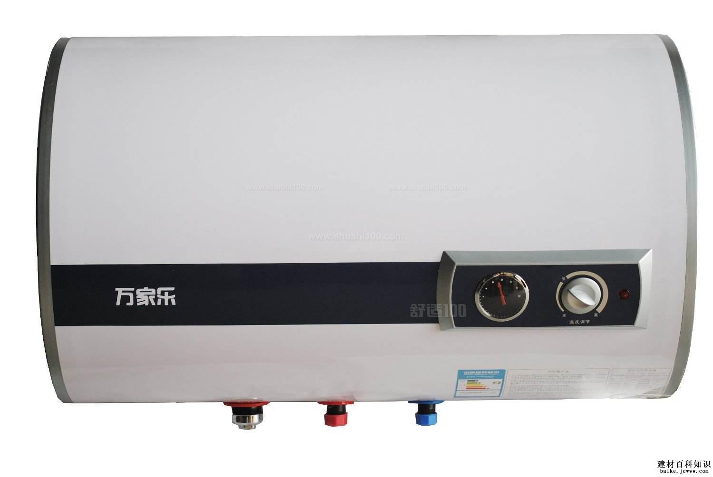 速热式电热水器好用吗