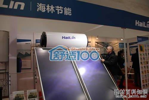 海林平板太阳能