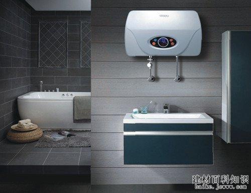 热水器有哪些品牌