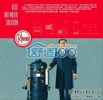 瑞美恒热商用电热水器