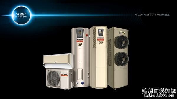 史密斯空气能热水器