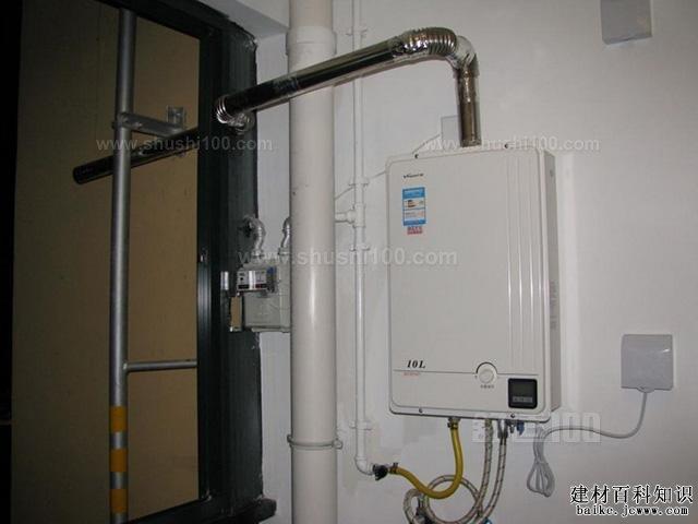 燃气热水器比电热水器哪个好