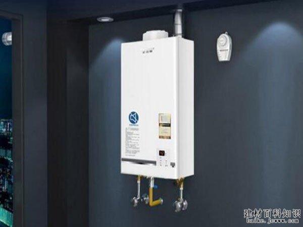 电热水器恒温热水器维修,万和热水器忽冷忽热解决方法.jpg