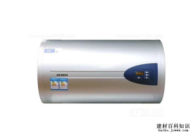 西门子即热式电热水器