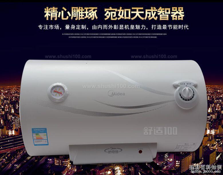 美的电热水器