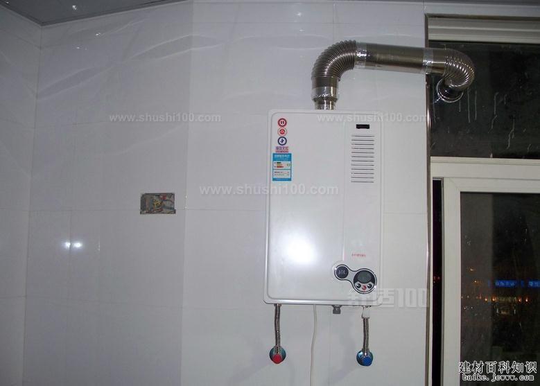 煤气热水器