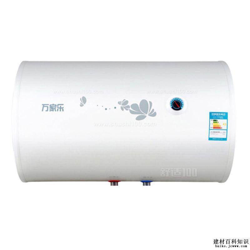 万家乐电热水器