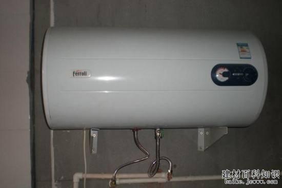 万和燃气热水器价格