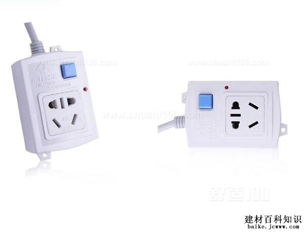 海尔热水器专用插座