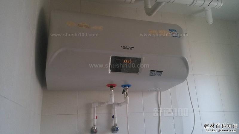 史密斯电热水器