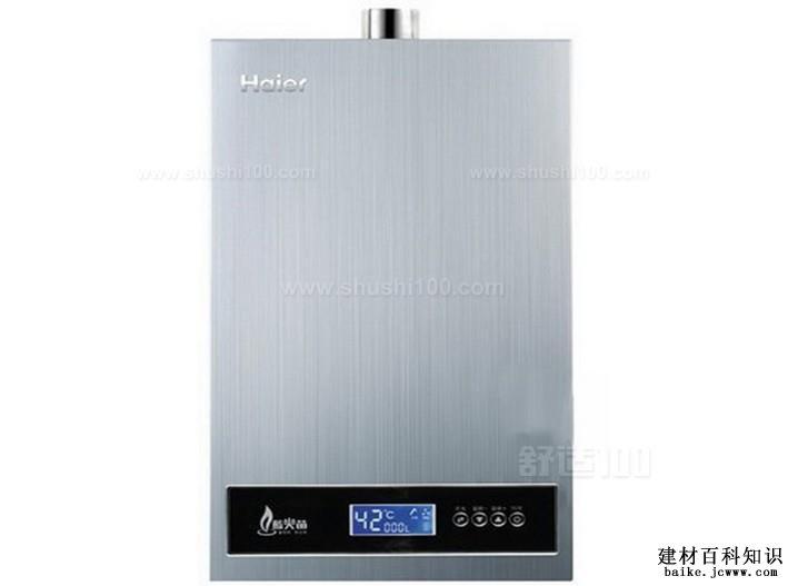 海尔厨房热水器