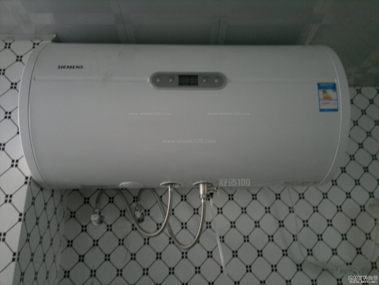 西门子电热水器