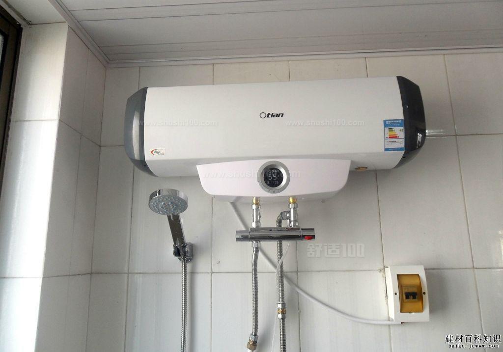 海尔电热水器型号
