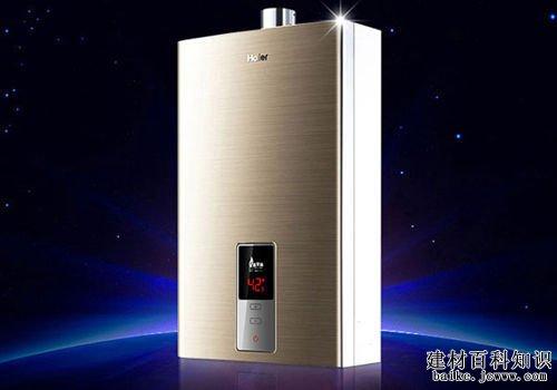 万和天然气热水器