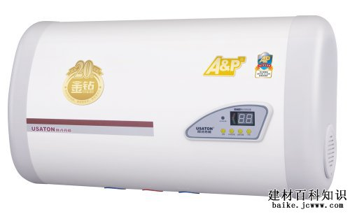 阿诗丹顿热水器
