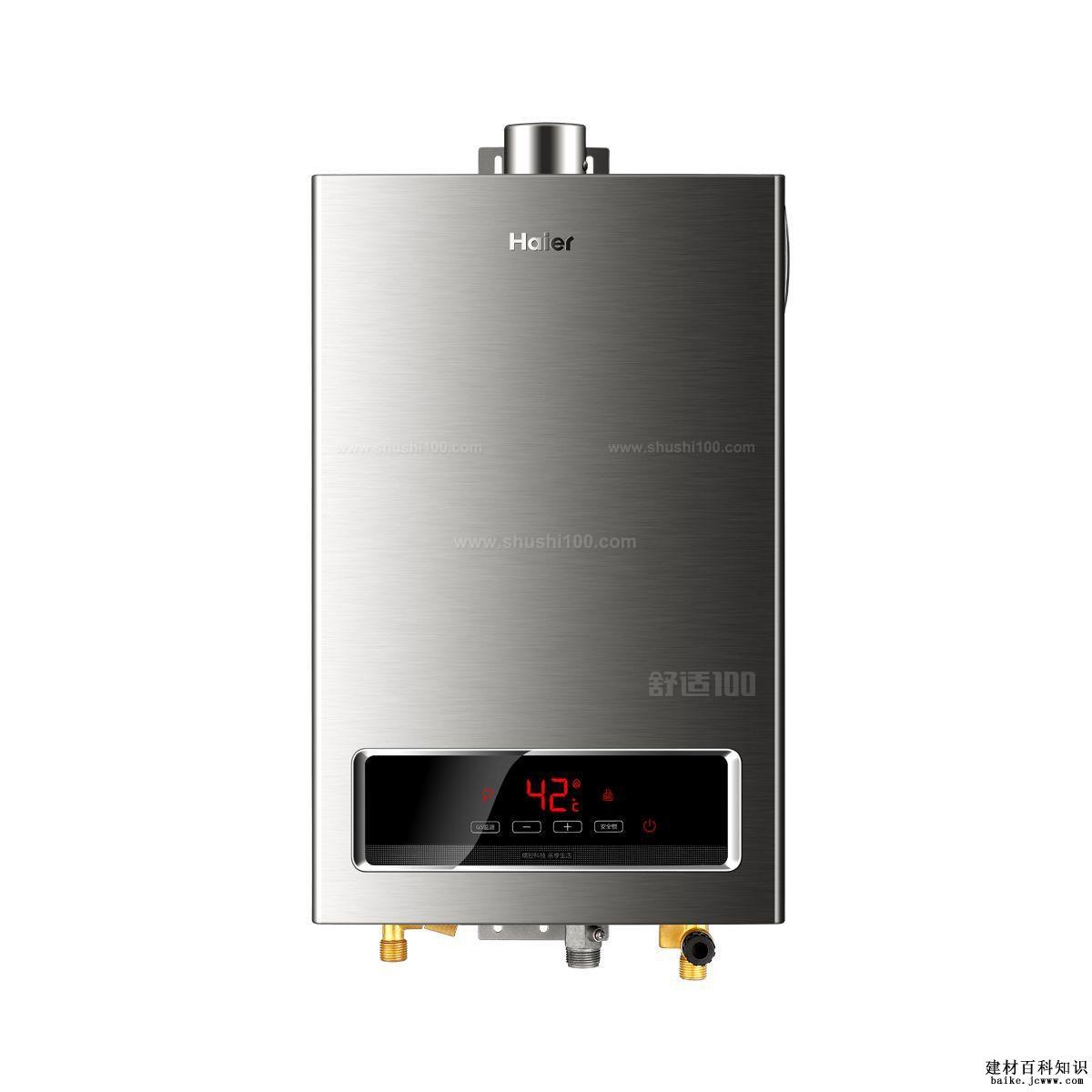 天燃气热水器