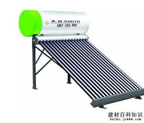 史密斯太阳能热水器