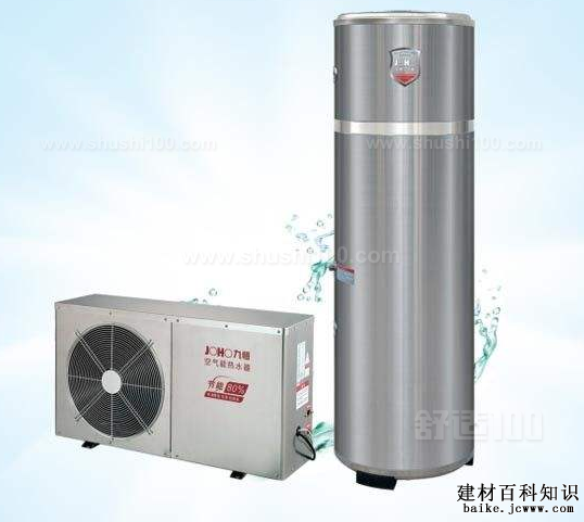 空气能热水器报价表
