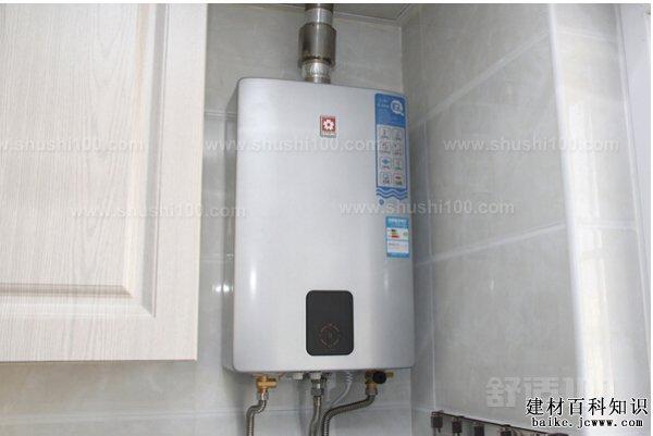 热水器故障